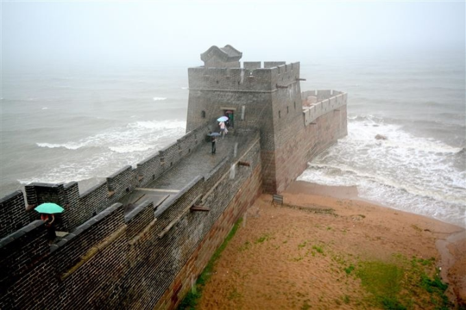 Where the wall of China ends.