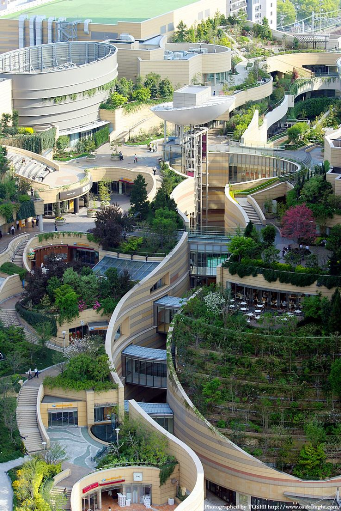 Landscape architecture & urban design in Osaka, Japan (⌒ー⌒)ノ